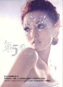 AngelaZhang-The5thSeason