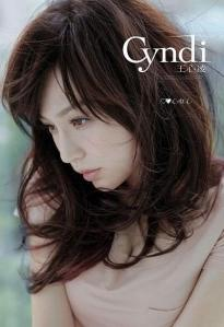 Cyndi Wang ~ Heart to Heart