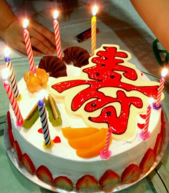 Asian Birthday Cake My Blog