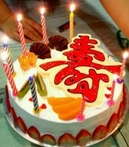 長壽蛋糕♥